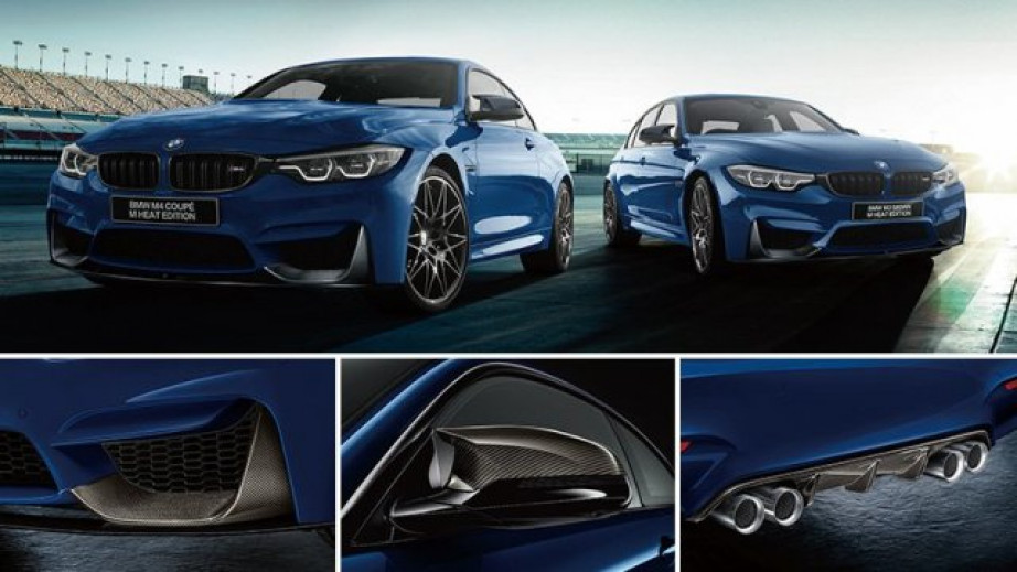 BMW, BMW M4 Heat Edition, BMW M3 Heat Edition